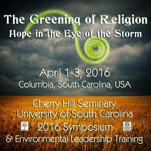 symposium2016small